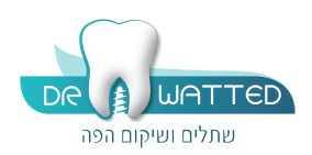 https://www.dr-watted.co.il/wp-content/uploads/logo2.png